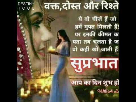 Dhanjee Tufani Ll Bhatar Mor Bahar Basela Holi Song 2018
