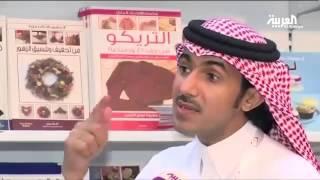 500 دار نشر تشارك في معرض الرياض للكتاب بدورته العاشرة
