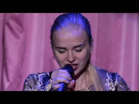 Полина Гагарина - Кукушка текст песни(Слова)