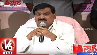 T Government Action Plans To Overcome RTC Losses   Teenmaar News   V6 News