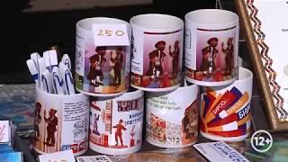 Выставка «Сделано в ЕАО» в третий раз объединила предпринимателей и покупателей в Биробиджане