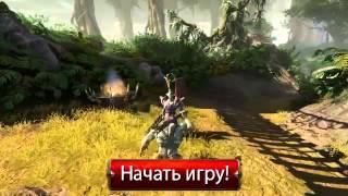 многопользовательские игры про животных - ИГРАТЬ в Panzar