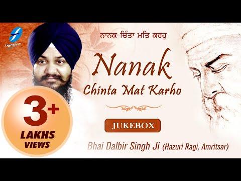 Nanak Chinta Mat Karho ● Bhai Dalbir Singh Ji ● New Punjabi Shabad Kirtan Jukebox