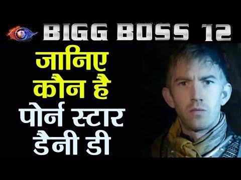 Bigg Boss 12: Danny D Biography: बचपन से देखी ऐसी फिल्में | Business | Net Worth | FilmiBeat