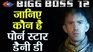 Bigg Boss 12: Danny D Biography: बचपन से देखी ऐसी फिल्में   Business   Net Worth   FilmiBeat