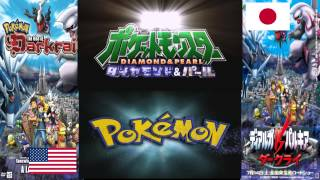 Pokémon Japanese/American Movie Title Comparison [UPDATED]