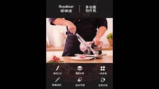 가정용 고기 삼겹살 육절기 수동 과일 야채 다용도 슬라…