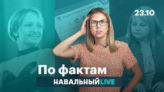 🔥 Губернаторские выборы. Будущее Яндекса. Проект дочери Путина