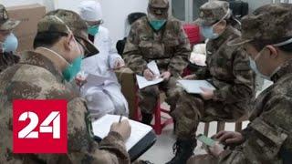 Сразу несколько стран готовят эвакуацию своих граждан из города Ухань в Китае - Россия 24