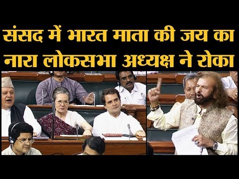BJP MP Hans