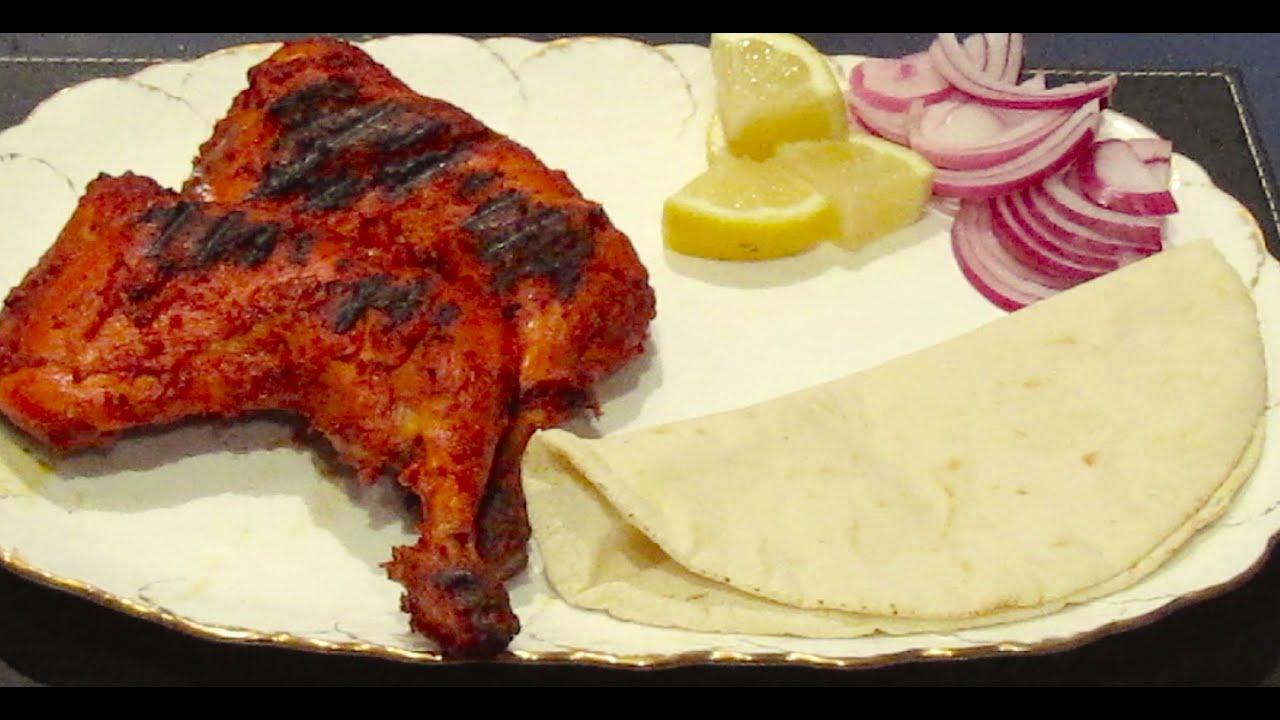 Tandoori chicken recipe without a tandoor youtube forumfinder Gallery