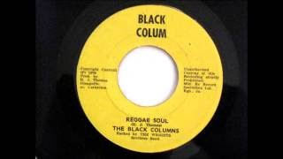 The Black Columns Help me Lord and Version (Reggae-Wise)