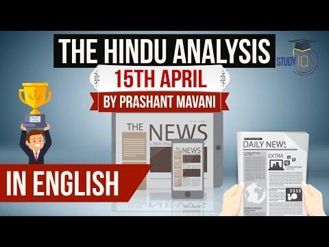 English 15 April 2018 - The Hindu Editorial News Paper Analysis - [UPSC/SSC/IBPS] Current affairs