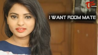 I Want Roommate || Telugu Short Film 2017 || By AK