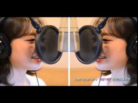 [MV] Life only you - HongJongHyun , JinSeYeon : Clash of the Families 2 OST.