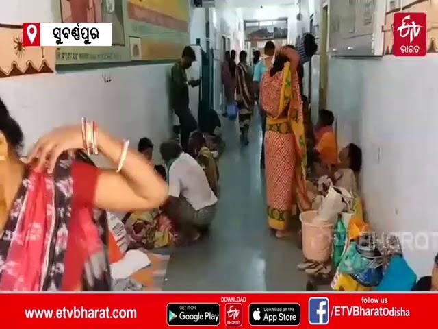 Medical facilities nat available in DHH, Sonepur.