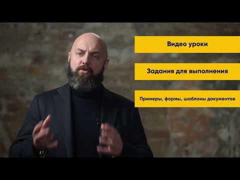 """01_Представление курса """"Управление рестораном"""""""