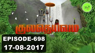 Video Kuladheivam SUN TV Episode - 698 (17-08-17) download MP3, 3GP, MP4, WEBM, AVI, FLV Agustus 2017