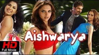 New Kannada Movies Full HD | Aishwarya ಐಶ್ವರ್ಯ | Deepika Padukone, Upendra | Latest Kannada Movies