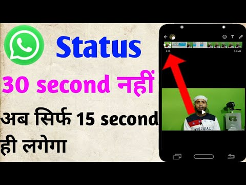 WhatsApp Status Bad News !! How To Solve 15 Second Whatsapp Status Problem