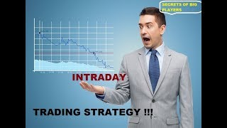INTRADAY TRADING STRATEGY| SECRETS OF PRO TRADERS|