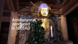Engyoji Temple and Chair for Zen thumbnail