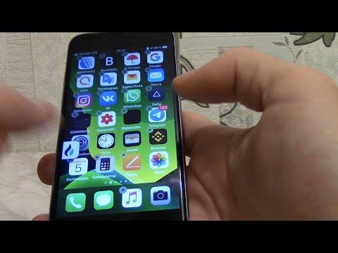 Главный глюк Айфона на IOS 13. Как работает Iphone 6s после установки IOS 13.