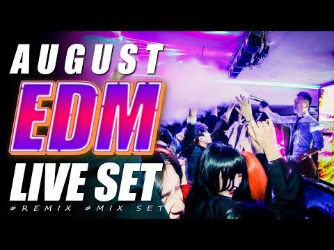 DJ Nick Kim - August 2015 live club mix set