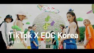 ALiEN  TikTok X EDC Korea