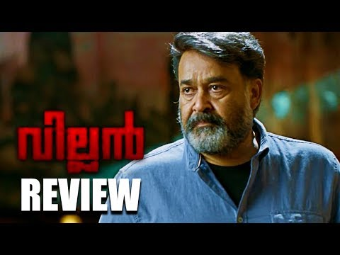 Villain Movie Review | Mohanlal | Raashi Khanna | Vishal | Manju Warrier