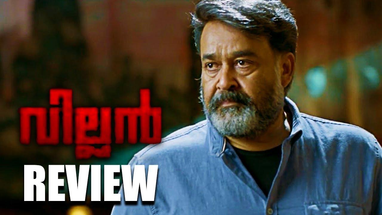 Villain Movie Review | Mohanlal | Raashi Khanna | Vishal | Manju Warrier