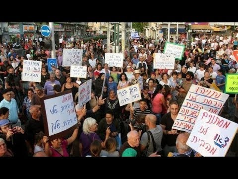 MANIFESTATION A TEL AVIV ISRAEL CONTRE LA PRESENCE D AFRICAIN CONTRADICTION AVEC LA THORA ?!?!