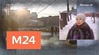 Приближающийся март начнется в Москве холодной погодой - Москва 24