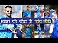 India vs Australia 2nd ODI :  Kuldeep Yadav, Virat Kohli and Top 5 Hero Of the Match| वनइंडिया हिंदी