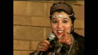 Tigueri N'Louz Fatima Tabaamrant