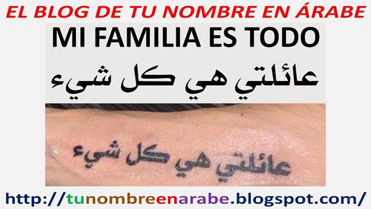 Mi Familia Es Todo En Arabe Para Tattoos Youtube