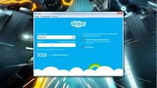 Ошибка логина и пароля в программе Skype(Вот: %APPDATA%\Skype Если что-то не понято могу перезаписать видео, и рассказать всё подробнее, пишите в коменты!!, 2013-02-21T07:27:44.000Z)