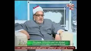 فيديو.. أحمد كريمة: الإسلام أمر بأن يراقب الرجل عروسته قبل أن يفاتحها بالزواج