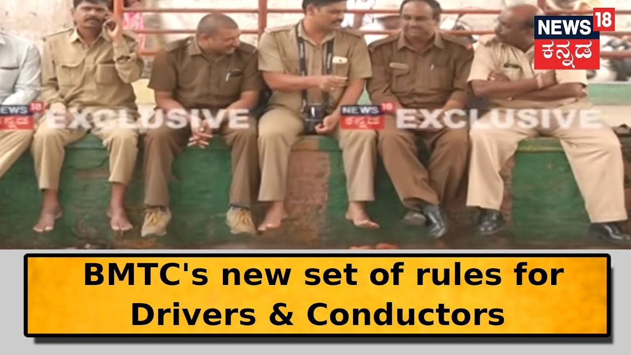 Exclusive | BMTC To Introduce New Rules For Drivers & Conductors | June 27,  2018