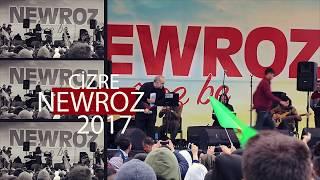 Cizre Newroz 2017 Koma Gulen Xerzen