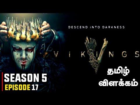 Download Vikings Season 5 Episode 17 Full Explanation | தமிழ் | Nanbargal kootam | History