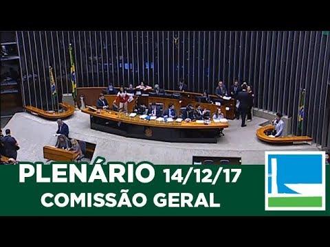 PLENÁRIO - Comissão Geral - Plano Nacional de Juventude - 14/12/2017 - 11:19