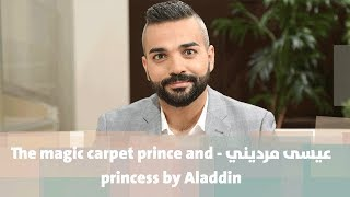 عيسى مرديني - The magic carpet prince and princess by Aladdin