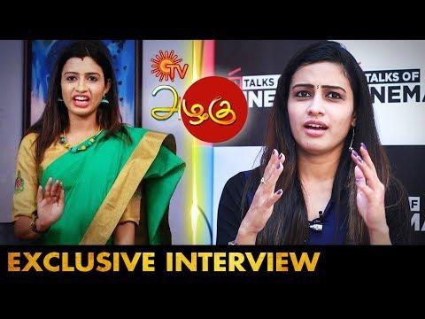 வில்லி பூர்ணாவை சிலபேருக்கு பிடிக்கவில்லை | Sun Music VJ Azhagu Serial Actress Sangeetha Interview