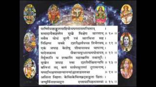 Video Durga Saptashati - Seventh Chapter download MP3, 3GP, MP4, WEBM, AVI, FLV April 2018