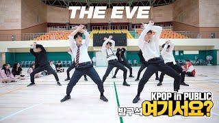 [방구석 여기서요?] 엑소 EXO - 전야(前夜) The Eve | 커버댄스 DANCE COVER