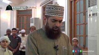 Salaat o Salam Ai Deen e Haq ke Rehbar by Hafiz Ehsan Iqbal Qadiri