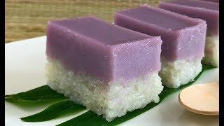 Resepi Kuih Seri Muka Keladi    Coconut Glutinous Rice with Yam / Ube