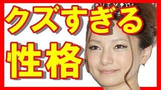 【その後】三船美佳の離婚後!!かなりのイメージダウン!?【芸能最新...