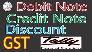 Tally ERP 9-GST Debit Note Credit Note, Discount Paid Discount Received tally GST (Hindi)Part-7